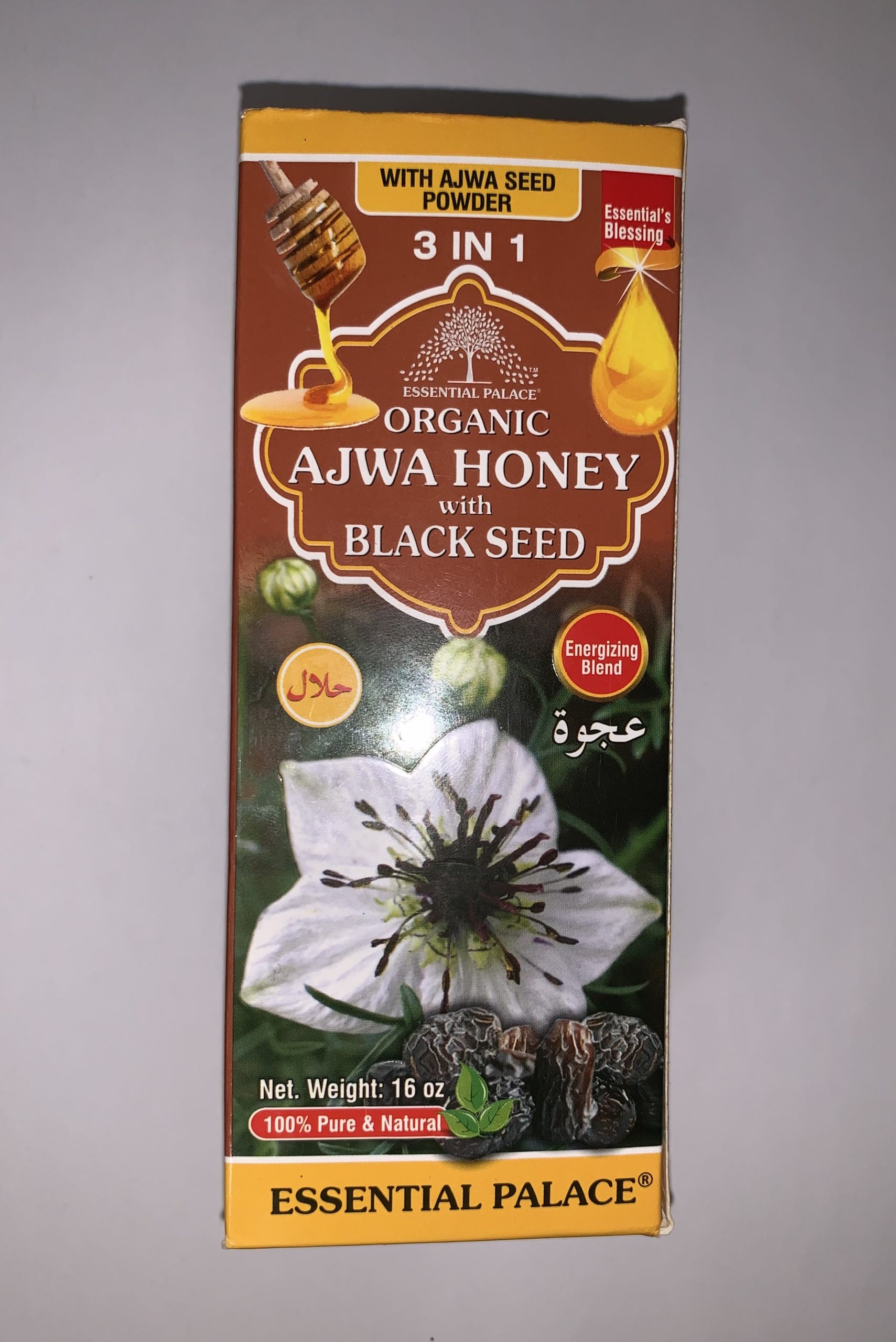 Image result for Organic Ajwa Honey with Black Seed